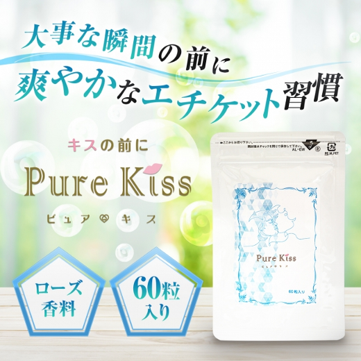 Pure Kiss Fresh Breath Mints Japan