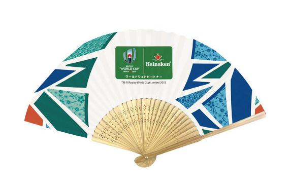 Rugby World Cup Japan Heineken Fan