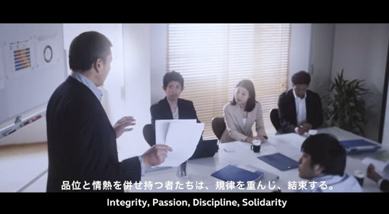 Rugby World Cup Japan 2019 World in Union Employees