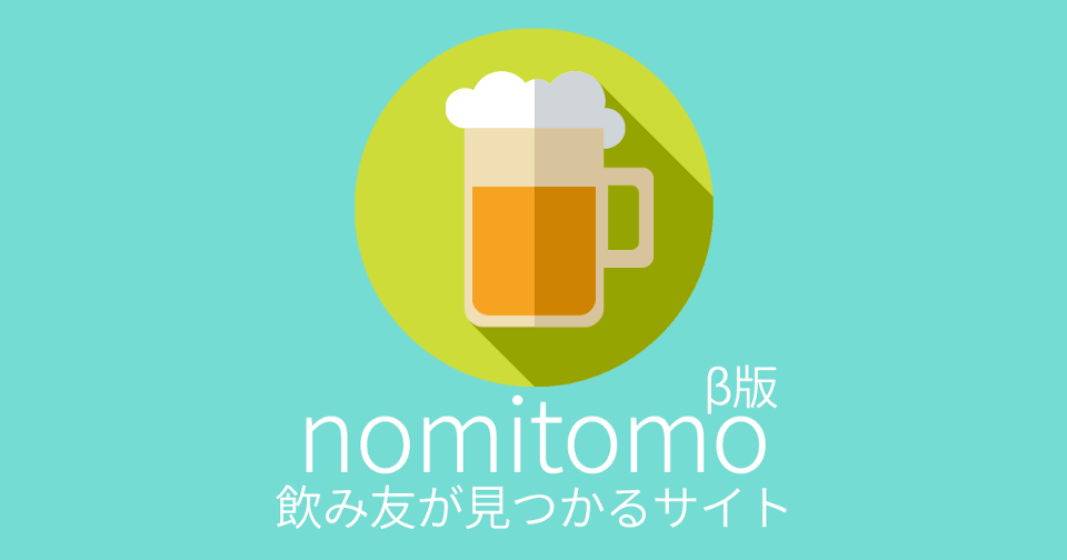 Nominication app Nomitomo