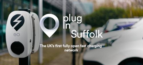 プラグ・イン・サフォーク/Plug in Suffolk
