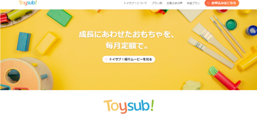 Subscription Services in Japan Kids Toys Learning