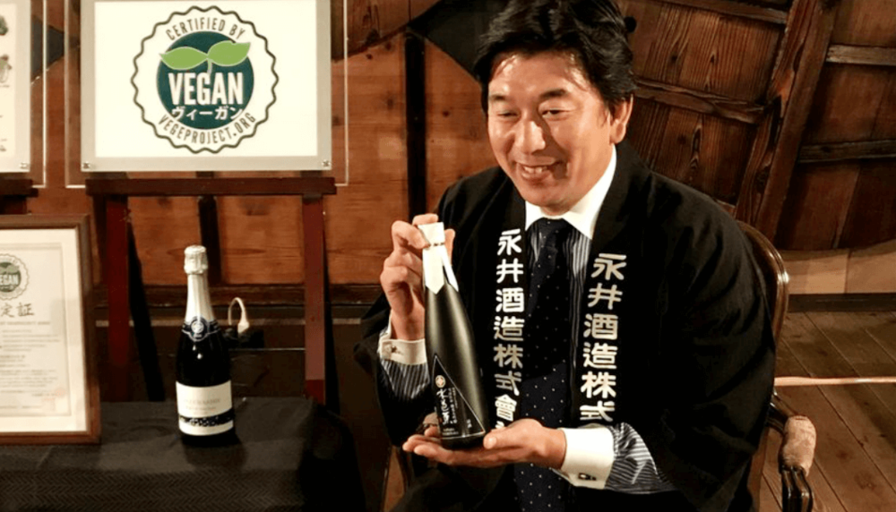 Japanese Vegan Sake