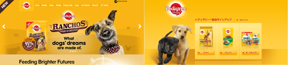 Pedigree Dog Food Japan