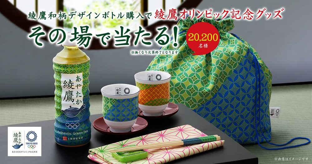 Olympic Beverage Promotion Japan