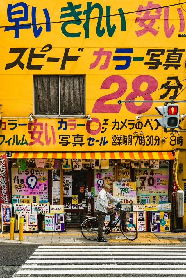 Japanese Localisation & Translation