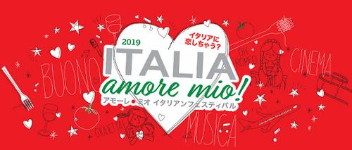Italian Cuisine in Japan