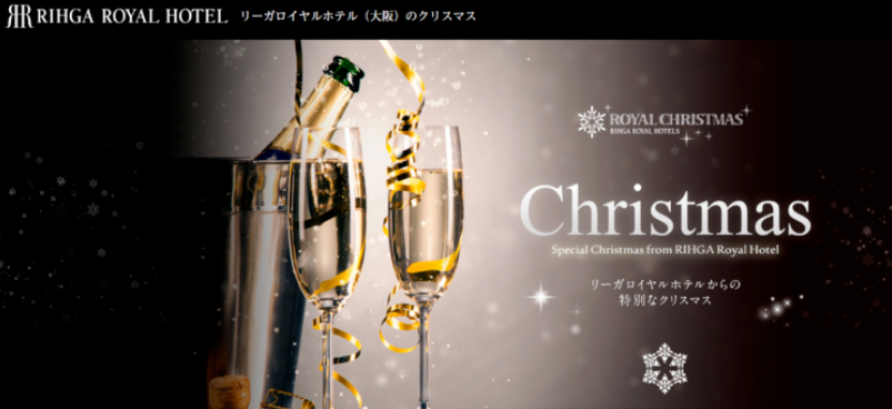 Japanese Hotel Christmas Campaign