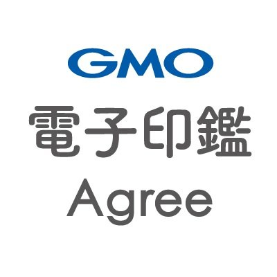 Digital Signing Services in Japan GMO Agree