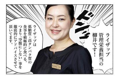 Marketing with Manga Mixed Media