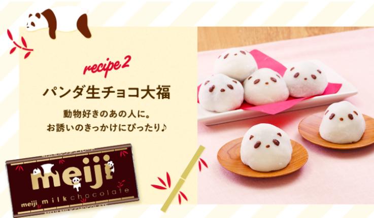 Meiji Valentines Chocolate Gift