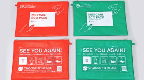 Mercari Reusable Packaging