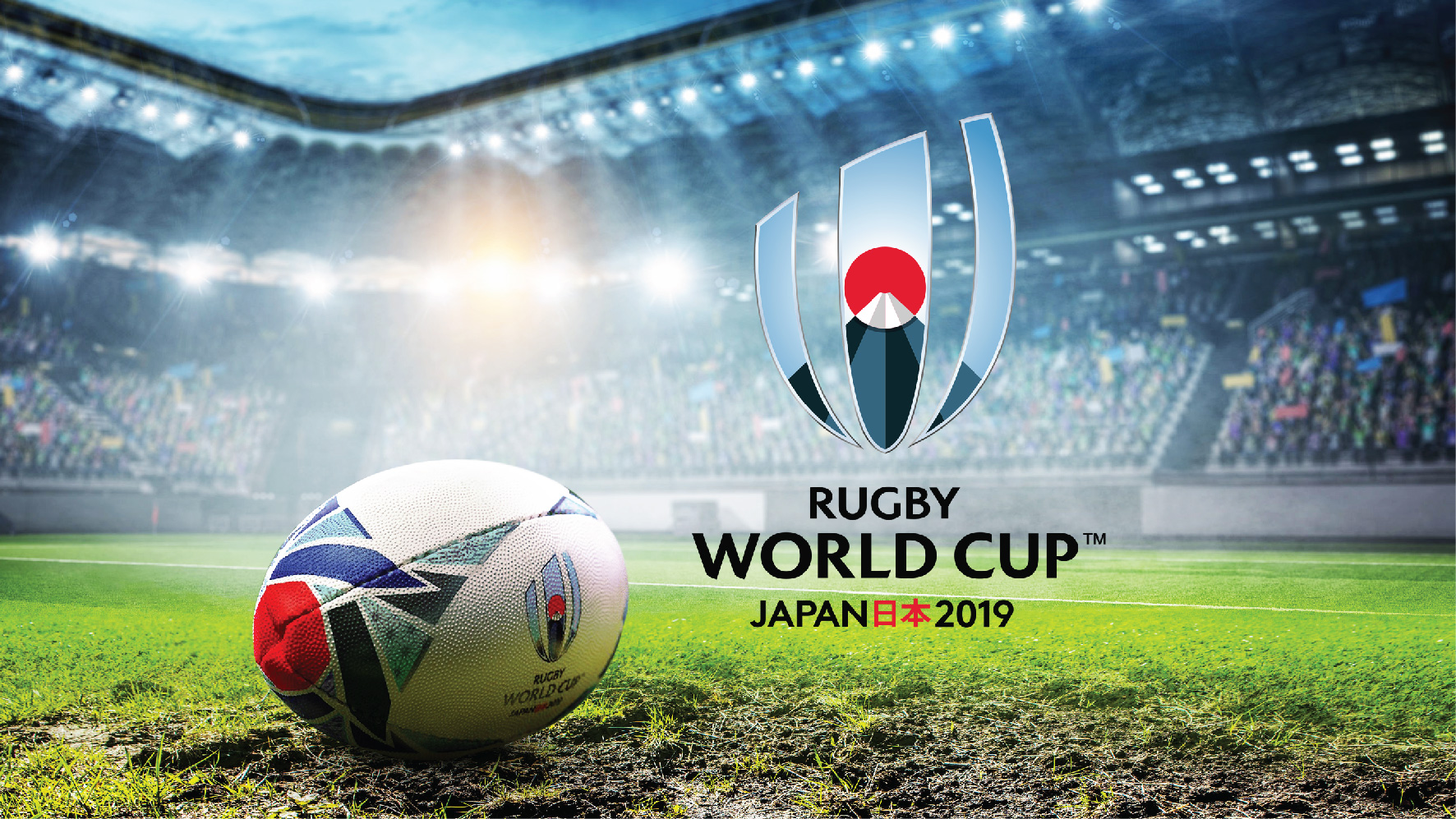 Rugby World Cup Japan Logo