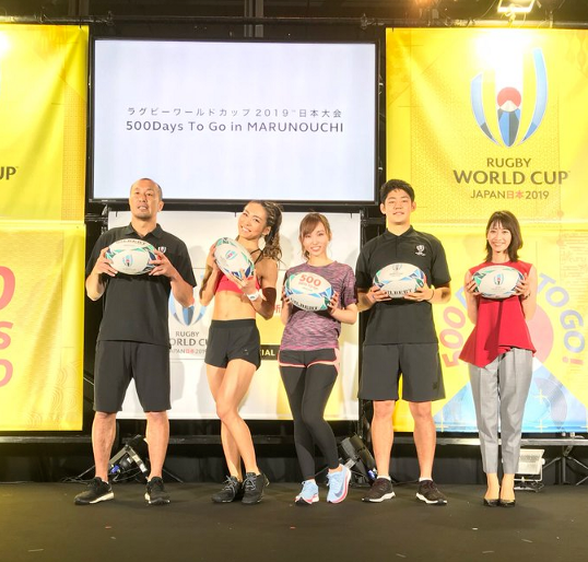 Rugby World Cup Japan 2019 Workout