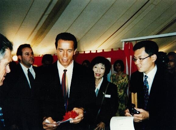 arnold schwarzenegger in Japan