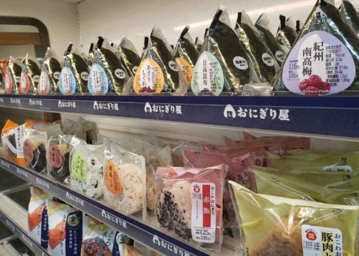 Sustainability in Japan