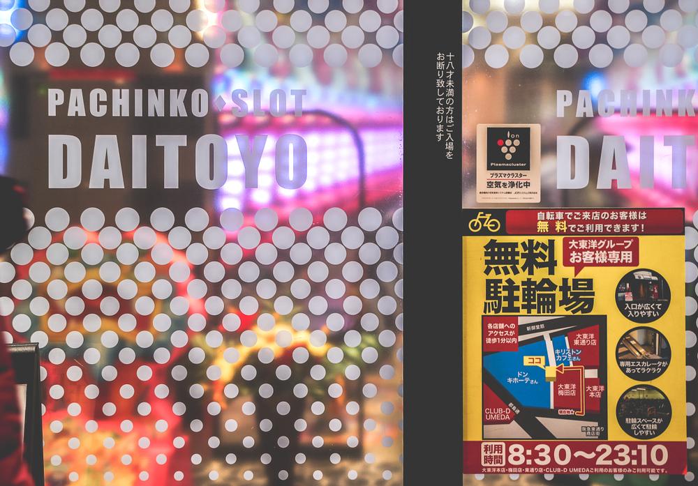 Pachinko Parlour Japan
