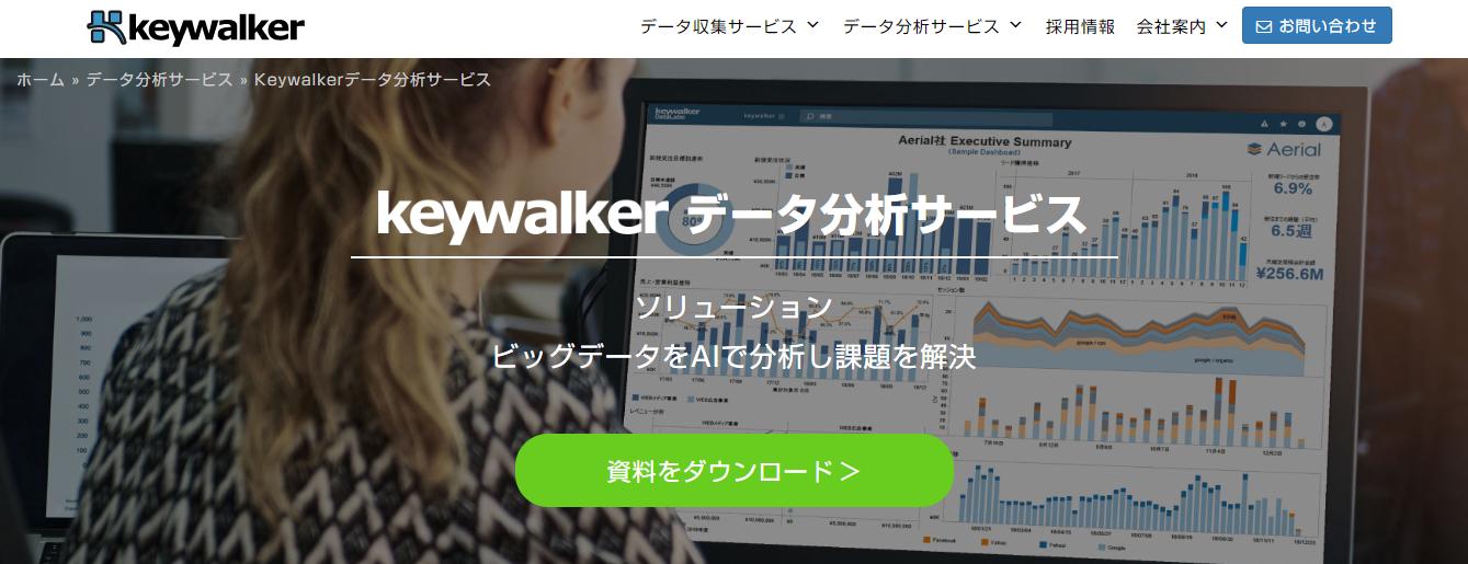 Digital Solutions in Japan AI Data Analysis