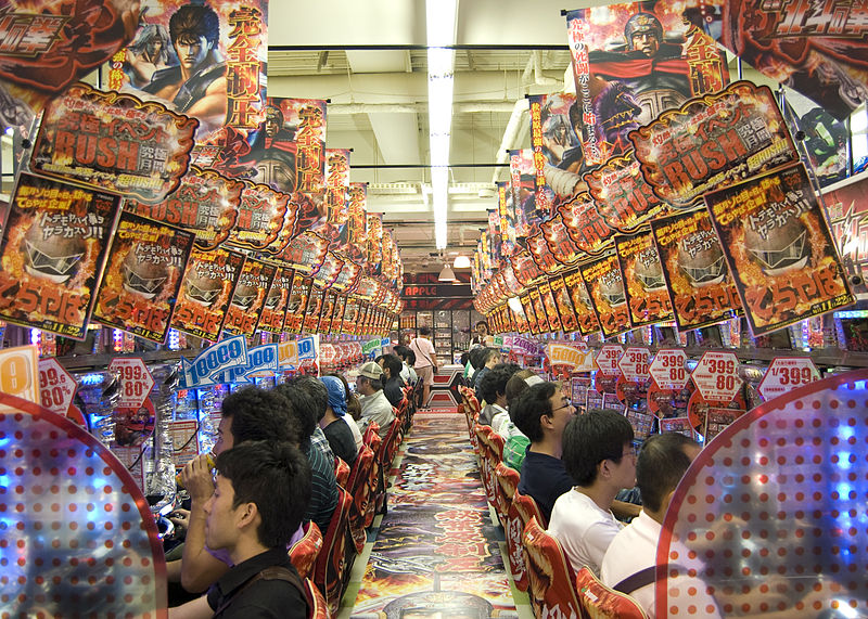 Japanese Gaming Sector