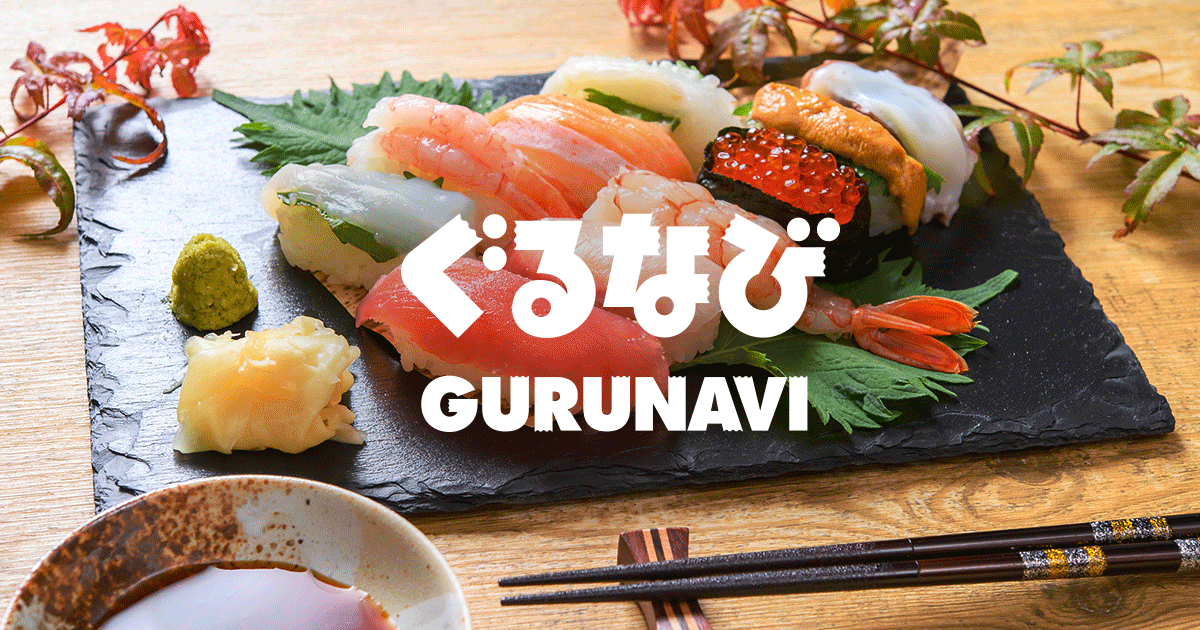 GuruNavi Gourmet Restaurant Finder Japan