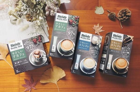 Blendy Instant Coffee Japan