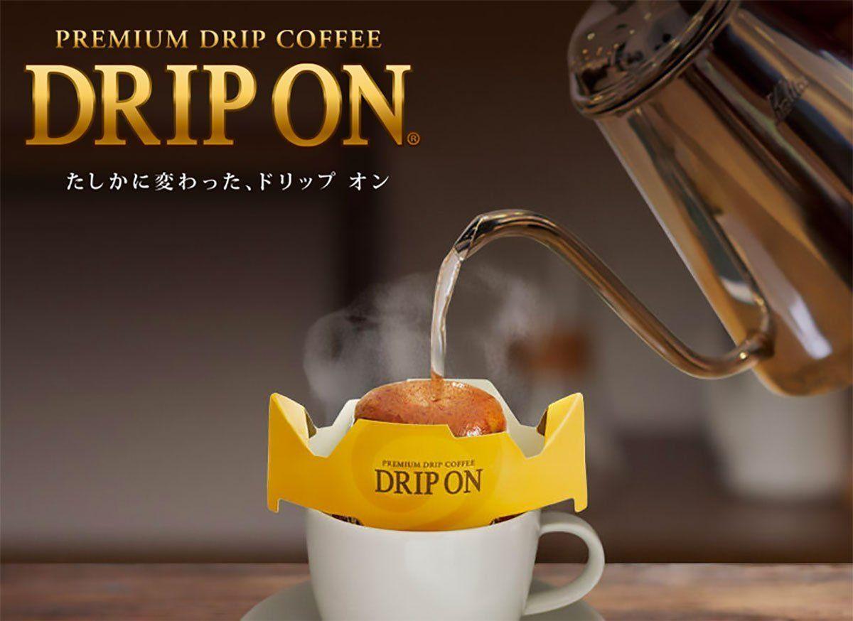 Drip Coffee Japan