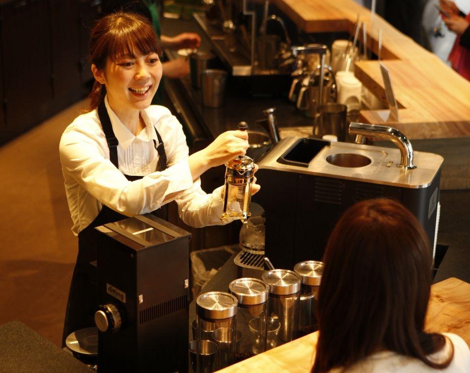 Japanese Coffee Market Starbucks Japan