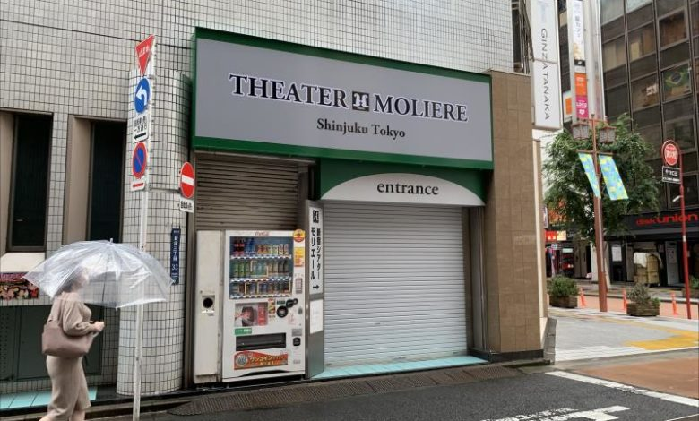 Japan's performing arts sector