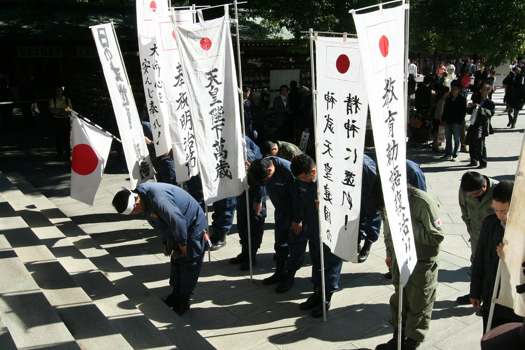 Culture Day in Japan
