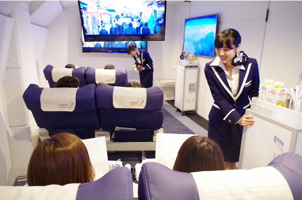 First Airlines virtual travel in Japan
