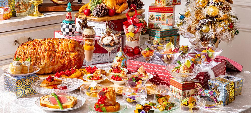 Hilton Tokyo Christmas Meal 2020