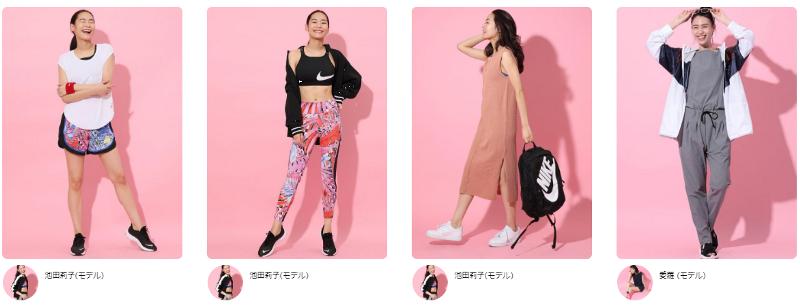NERGY Japan sportswear brand