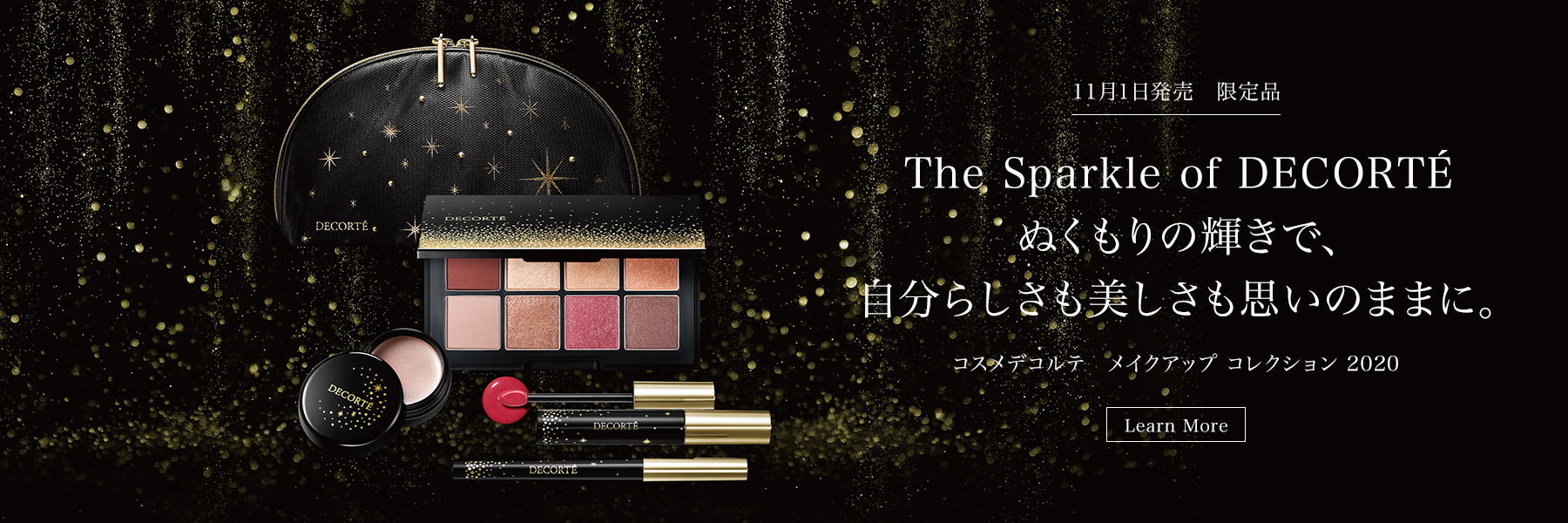 Decorté Christmas Gift Promotion in Japan 2020