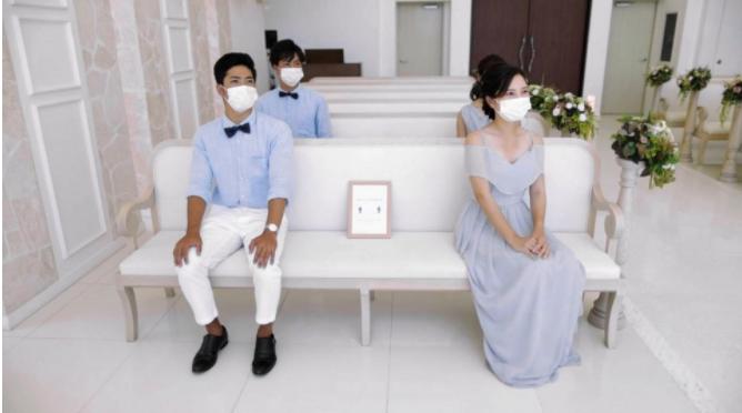 Weddings in Japan Social Distancing