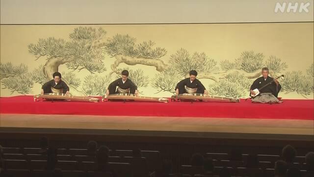Agency for Cultural Affairs Art Festival Japan