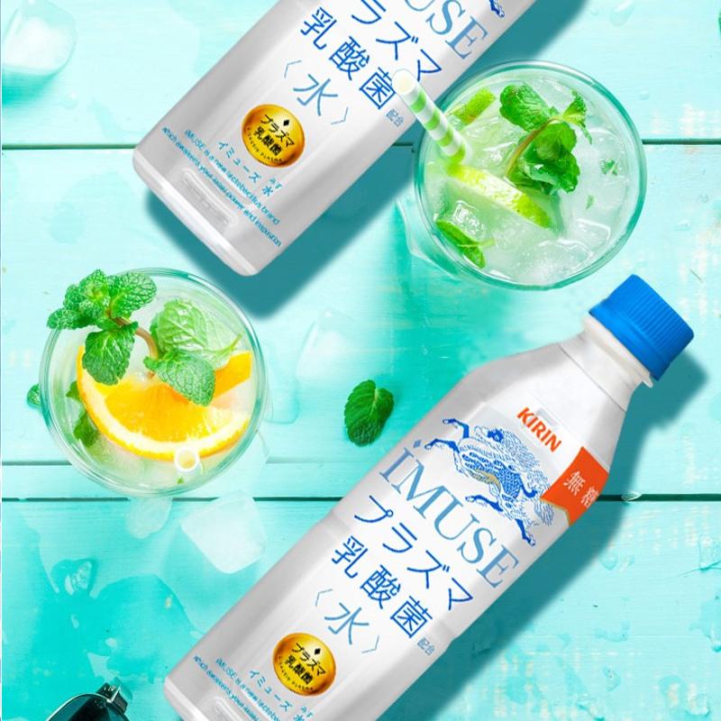 Japan functional Drink Kirin iMUSE Water