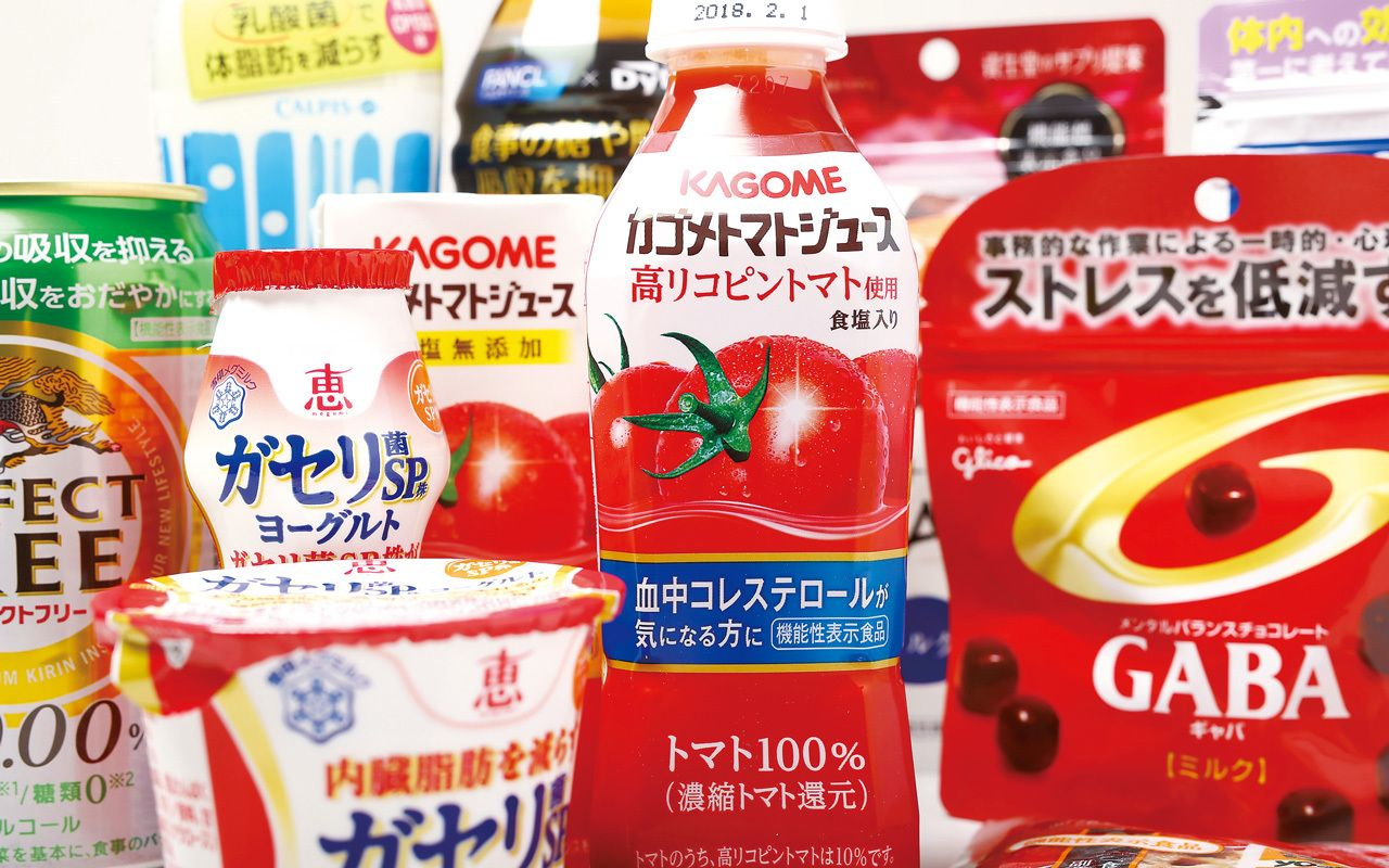 Functional Food and Drinks in Japan