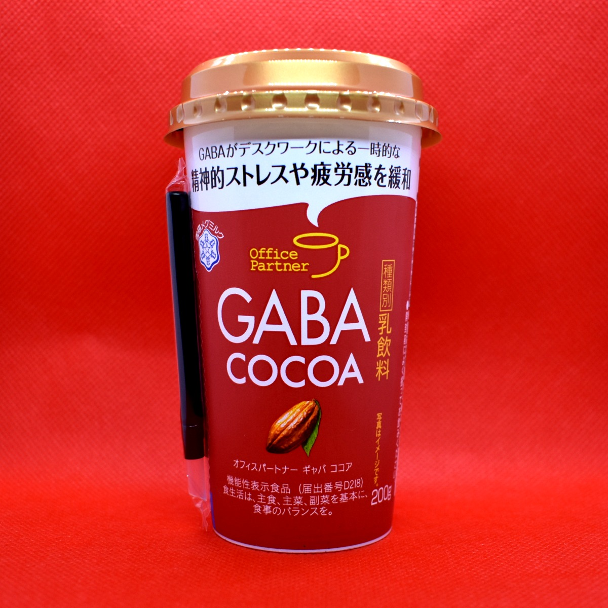 GABA Cocoa Functional Drink Japanese Market