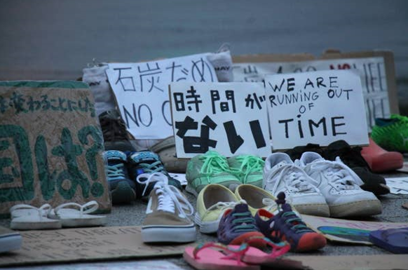 Shoes for Climate Change in Japan