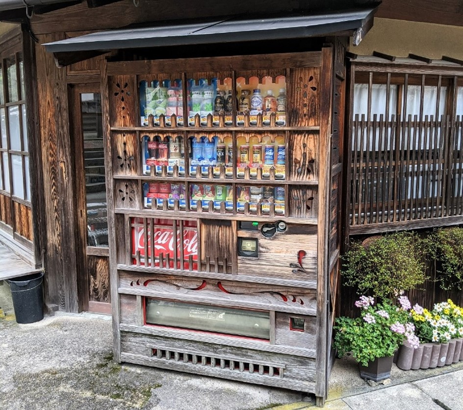 Vending Machine with Wooden Effect