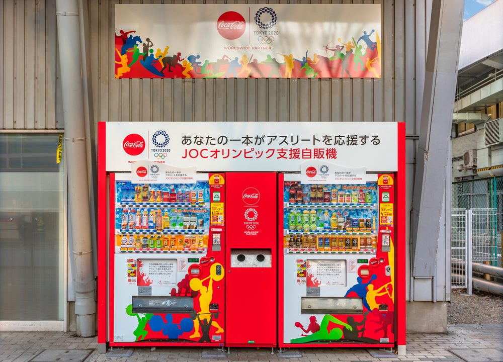 Japan's Vending Machine Market