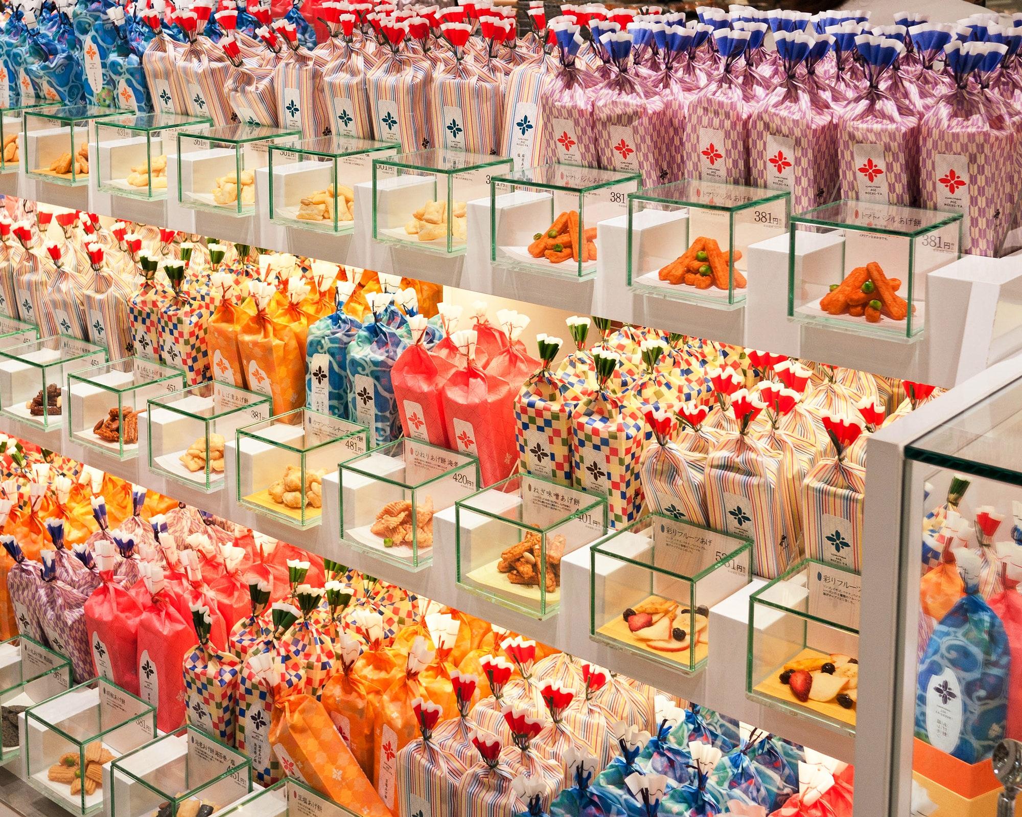 Luxury Prepackaged Food at Japanese Department Store
