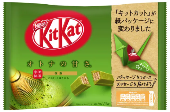 KitKat Japan Origami Packaging