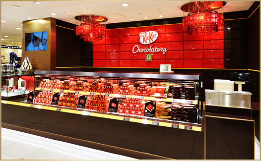 KitKat Chocolatory Tokyo
