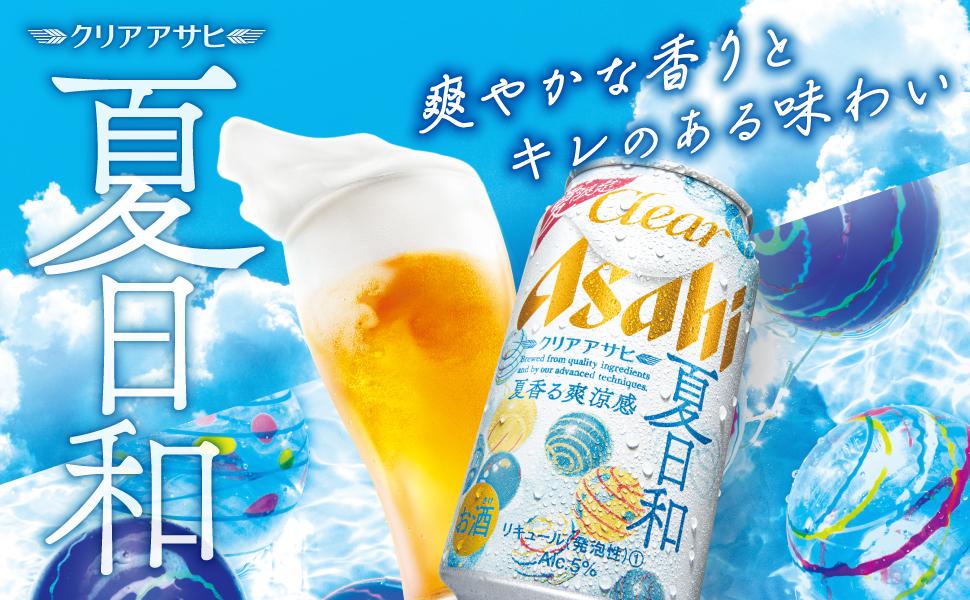 Asahi CLEAR Natsu Biyori Summer Beer Japan