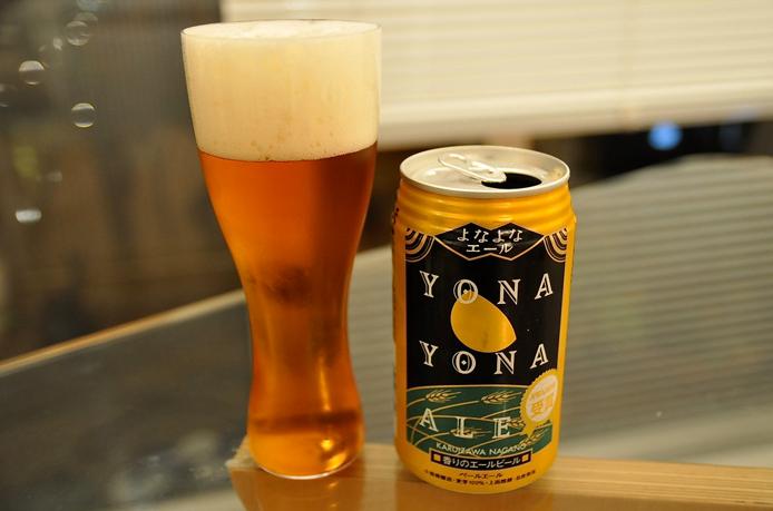 Yona Yona Ale Yo-Ho Brewing Japan