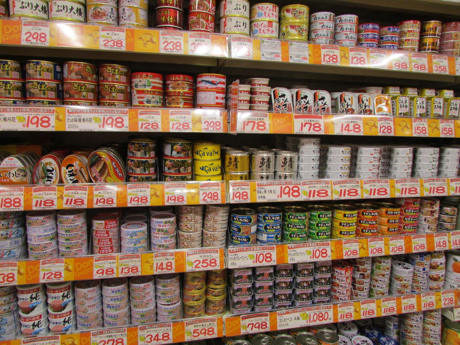 Japan's preserved food