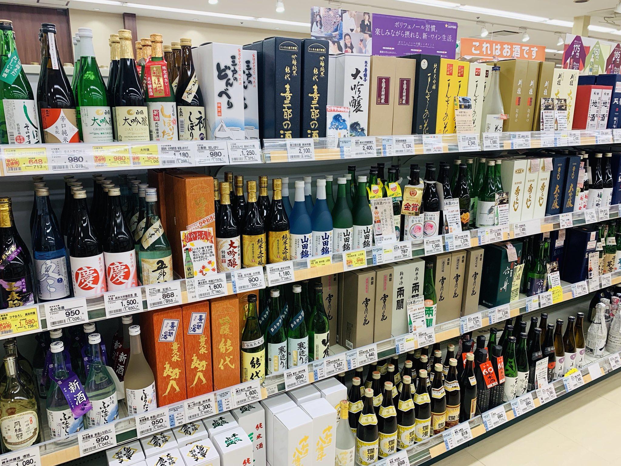 Sakebanashi Japan Sake